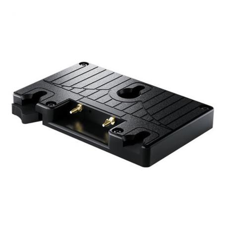 BLACKMAGIC DESIGN URSA Gold Battery Plate 1