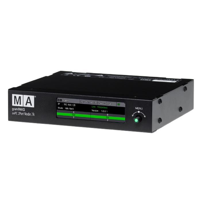 MA LIGHTING MA3 NETWORK TO 2 PORT DMX EXTENDER 4096 PARAMETERS 1