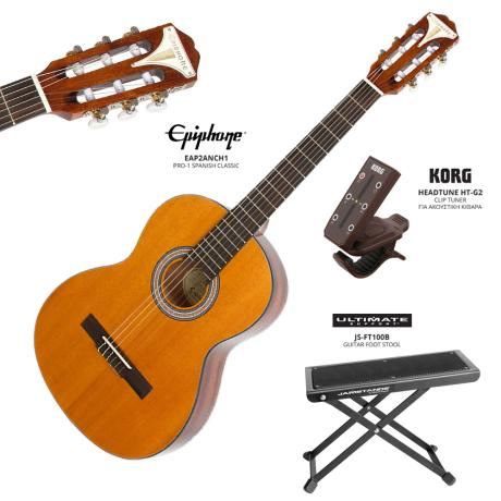 EPIPHONE CLASSIC GUITAR EAP2ANCH1+TUNER+FOOT STOOL